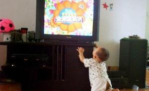 超三成婴幼儿4个月内就看电视,专家:过早屏幕暴露影响睡眠