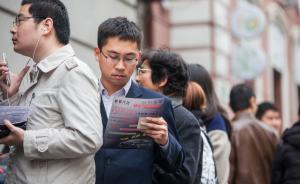外牌限行扩围酿史上最惨烈沪牌战:13.2万人抢7406张
