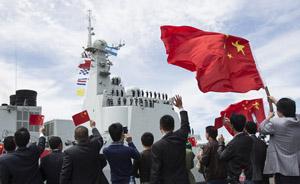 """官媒:中国对待菲律宾挑衅""""有定力,有手段"""""""