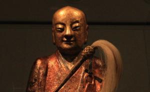 """福建文物局:初步确认""""肉身坐佛""""系中国被盗文物章公祖师像"""