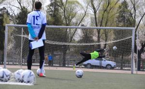清华时隔5年恢复足球招生,专家认为其对高中教育意义不大