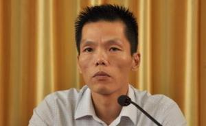 河南登封市副市长朱耀辉等4名政府官员被立案调查