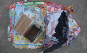 申通停发淘宝卖家刷单空包裹,业内人士:塞张报纸还是能寄