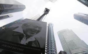 新华社:李光耀治下的新加坡,所走的道路不是一条西化之路