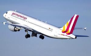 德国廉价航空A320法国南部坠毁,150人可能生还无望