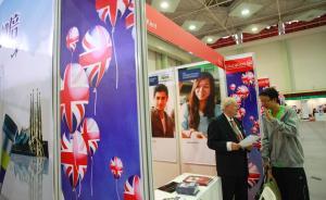ETS相关负责人:英国叫停托福考试后,报考人数仍在增长