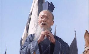 张佳玮专栏:三国人生大赢家