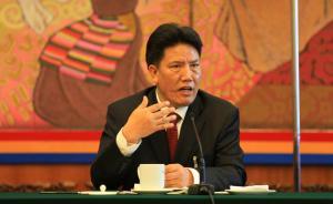西藏自治区主席:达赖始终没放弃复辟图谋,渗透破坏从未放松