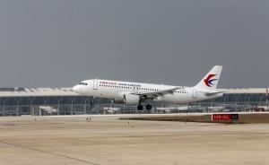 国内首个:浦东机场启用第四跑道,航班出港时间将节约一半