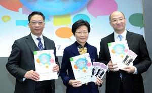 """香港中联办主任:""""三个符合""""渐成香港政改各方共识"""