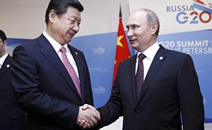 普京访华意在强化战略伙伴关系,能源谈判或破冰