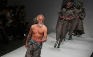 专访 79岁男模王德顺:这身肌肉是60岁后练出来的