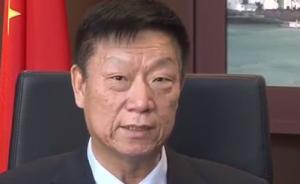 公款宴请系统领导超标,上海电力公司原党委书记赵义亮被处分