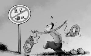 杭州立法治理庸官懒政,绩效考评不合格领导将被问责