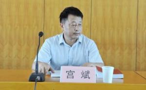 马鞍山人社局纪检组长宫斌坠楼身亡,该市司法局长1月亦坠亡