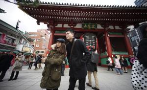中国赴日游客一季度同比增一倍多:46岁至55岁人群占两成
