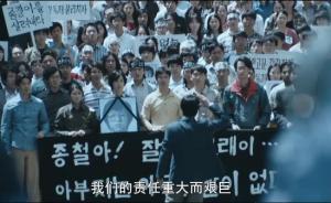 陈庆池:经济发展后期,腐败会带来更多坏影响