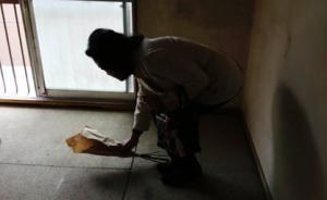 """""""无缘社会""""的时代景观:为日本""""孤独死""""老人清理空房间"""