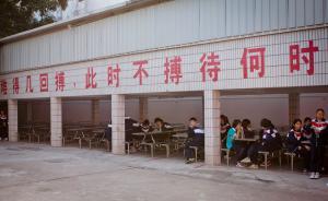 中国教育学会副会长:9年制义务教育搞了近30年,该延长了