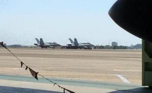 中国外交部回应美两架军机迫降台南:已向美方提出严正交涉
