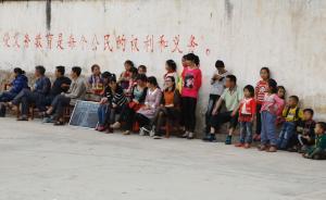国家督学袁振国:义务教育可增加一年,向学前教育延伸