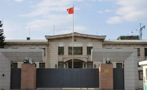 在蒙古受辱中国游客自述:被围住后压着跪雪地,不想再追究