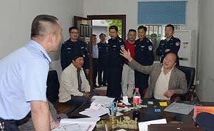 男子冒充联合国官员向监狱