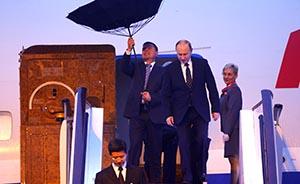 俄罗斯总统普京抵达上海浦东国际机场