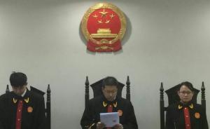 北京律师诉农业部转基因信息公开案一审败诉