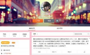 重庆14岁留守女孩清明假期遇害,被发现时下身赤裸