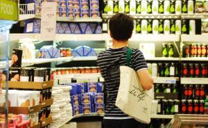 质检总局:去年几乎所有种类进口食品均检出问题,欧盟居首