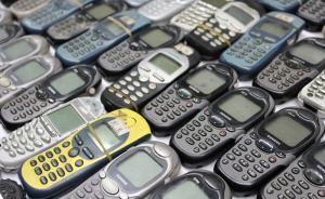 上海1-2月电信诈骗案金额增12倍:两被害人被骗逾千万元