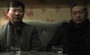 河北保定一公安局长被举报卖官,多部门踢皮球两月未发信息