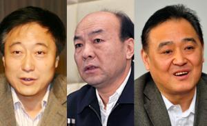 山西临汾市委常委、市委秘书长白建荣等3人涉严重违纪被查