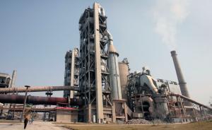 新环保法案例通报:南京中国水泥厂数据造假,责任人被拘留