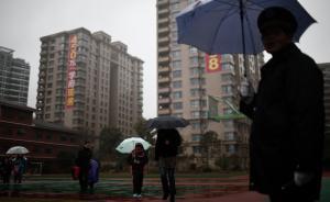 """上海将有更多区县实施学区房""""限令"""",家长""""不必舍近求远"""""""