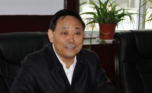 山西原副省长任润厚被开除党籍,其在去年审查期间病亡