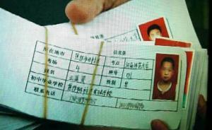省会中学疑组织考试抢尖子,河南新乡教育局发文称查处遭围攻
