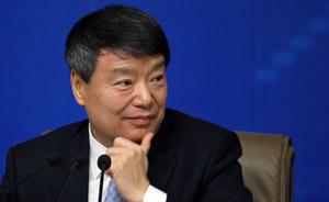 发改委主任徐绍史、副主任刘鹤出任中央经改专项小组负责人