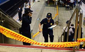 台北地铁砍人案还原:5分钟,3节车厢,蝴蝶刀下,4人丧命