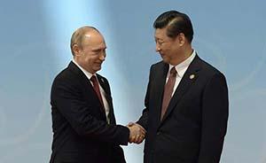 中俄签署30年天然气供应协议,最终年供380亿立方米