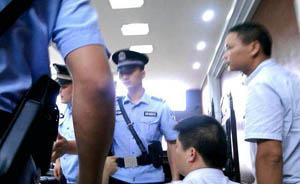 广西贺州庭审起冲突:法官下令逐律师,法警上来就打