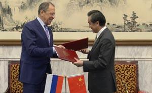 冯绍雷:如何看待中俄关系的定位和挑战
