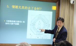 讲座︱徐坚:考古学家、收藏家和掮客如何干预考古发现