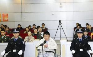 贵阳公交纵火案嫌犯被判死刑,因家庭矛盾泄愤导致6人死亡
