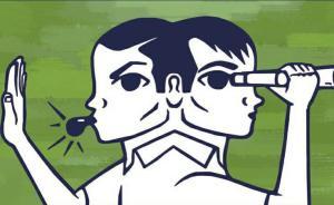 黄岩公安处置一侵犯隐私案:男友拍女友不雅照后发给另一女友