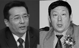 """国家能源局副局长许永盛等被立案,系统二次""""反腐风暴""""强劲"""