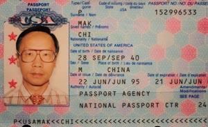 闹哪样?FBI起诉中国间谍奇闻记