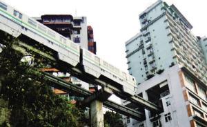 """上海将现""""地铁穿楼过"""",设计已考虑运行时对建筑物的影响"""