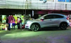 """广东""""无证""""女司机三次碾压女童?警方:涉嫌交通肇事已刑拘"""
